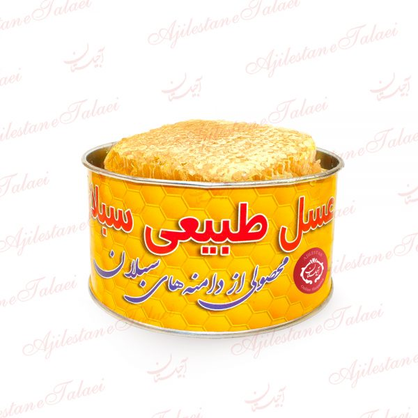 خرید عسل موم دار سبلان
