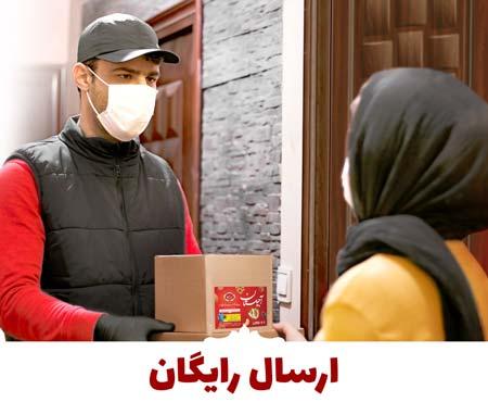 خرید اینترنتی آجیل و خشکبار با ارسال رایگان